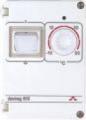 Терморегулятор Devireg™ 610 для наружных систем обогрева