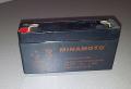 Батарея аккумуляторная 6V1.3AH