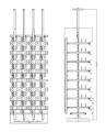 Кросс открытый двусторонний КТД- 3200