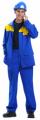 Куртка Гранд