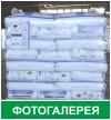 Натр едкий технический гранулированный СТО-00203275-206-2007