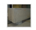 Блоки строительные фундаментные