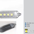 Светодиодные уличные фонари, LED-светильники уличные СКУ 60W