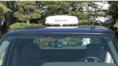 Automobile satellite equipment Inmarsat of HUGHES 9250