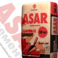 Цемент Асар 50кг М400
