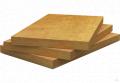 Минеральная плита Sbs 75/100 3,6м2