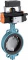 Затвор для межфланцевой установки тип Z 611-A