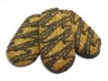 Печенье Забава  Вес: 3 кг.