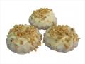 Печенье Дона  Вес: 2.5 кг. / 2.2 кг. / 800 гр.