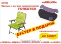Folding chair with a removable mattress of FORESTER the CODE: 49936203