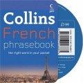Книга Gem Arabic Phrase Bk Cd Pk Mix