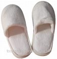 Slippers Software Tamish