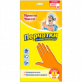 Перчатки резиновыеProsto Chisto Perchatki Hoz.universal M 240*1sht 4684