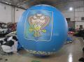 Воздушный Шар диаметр 2.5-м
