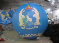 Аэростаты-шары для городского праздника