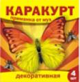 Инсектицид, Каракурт - декоративная приманка,  КРТН4