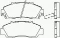 Тормозная колодка Brembo P 28 026