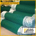 Grid chain-link 50 x 50 x 2,8 color TU 1275-001-71562291-2004 polymer
