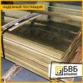 Плита бронзовая БрБНТ1