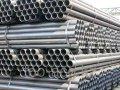 Труба стальная водогазопроводная ГОСТ 3262-75