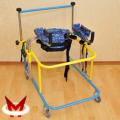 Опоры-ходунки ортопедические для детей больных ДЦП  Модель FS 966 LH