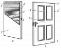Дверной блок плотничный