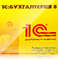 1С:Розница 8 для Казахстана