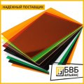 TOSP plexiglas of 18 mm, 1500х1700 mm, ~ 57,5 kg of GOST 17622-72