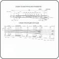 Стрелочный перевод Р65 1/11 на бетон, б/у пр. 2768