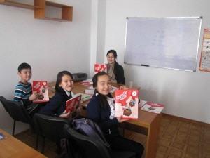 Алемнур образовательный центр, ТОО