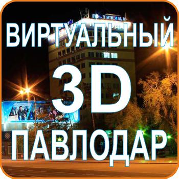 Смотреть онлайн открытие мотосезона павлодаре 01 06 2014 бесплатно и без регистрации