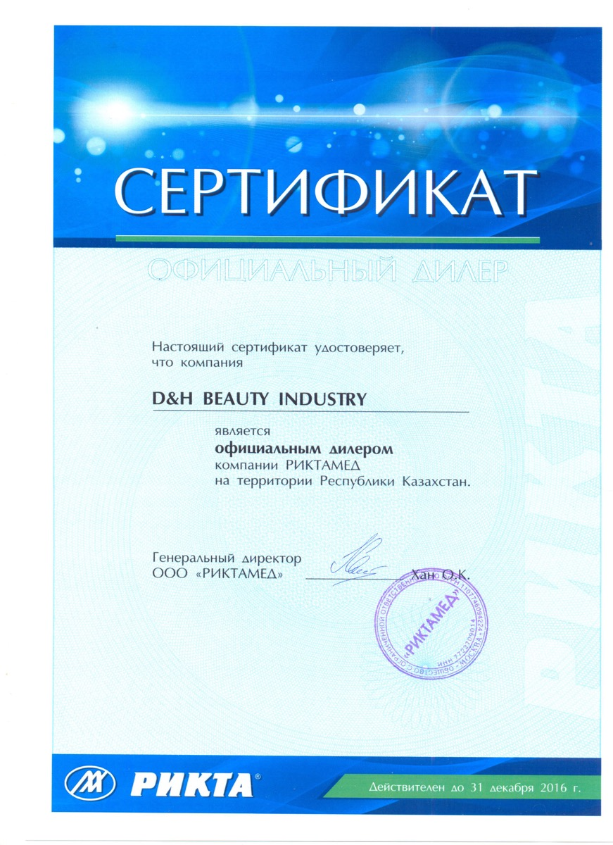 D&H Beauty Industry