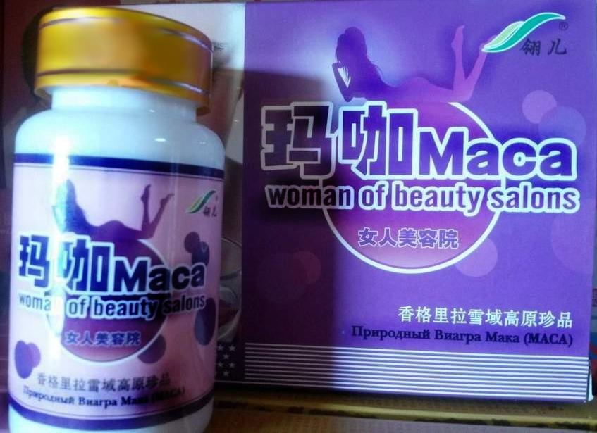 აქტიური რაოდენობა გაიზრდება potency მამაკაცებში