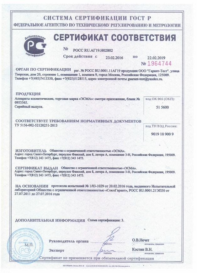 Дементьева Мария Юрьевна
