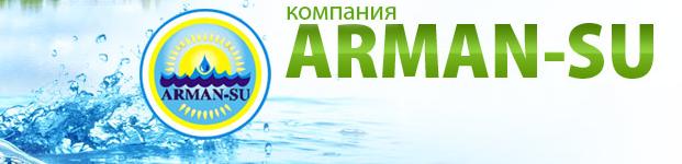 ARMAN-SU 2005, ТОО