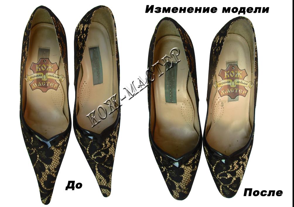 КОЖ-МАСТЕР ремонт обуви и кожгалантереи, ИП