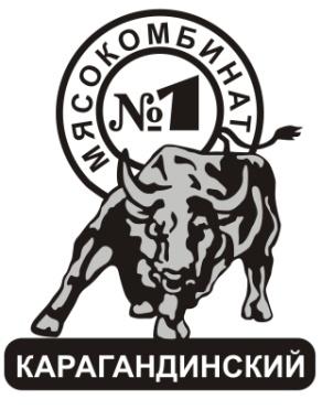 ТОО «Карагандинский мясокомбинат № 1»