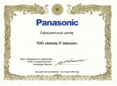 Алматы Айти-телеком (Almaty IT-telecom), ТОО