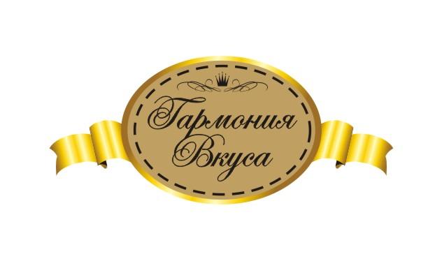 Гармония Вкуса, Первомайский