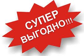 Окна Столичные, ТОО, Алматы