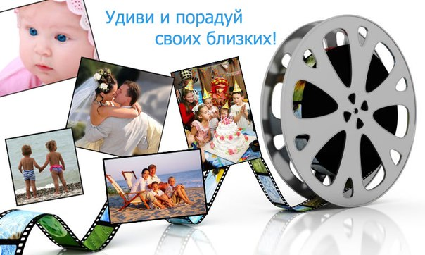 Слайд шоу на свадьбу из фотографий