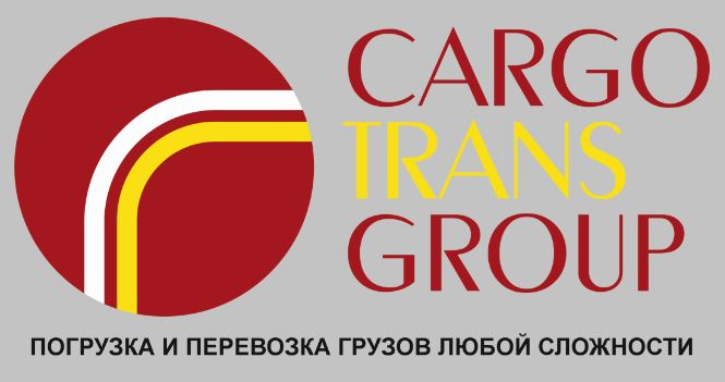 Cargo Trans Group, Атырау