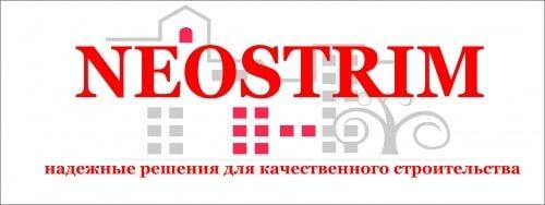 NEOSTRIM, ТОО, Алматы