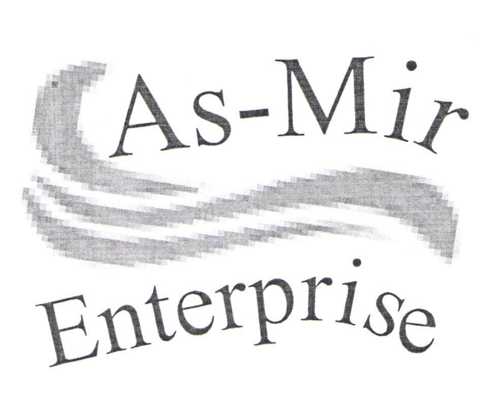 As-Mir Enterprise, ТОО, Семипалатинск