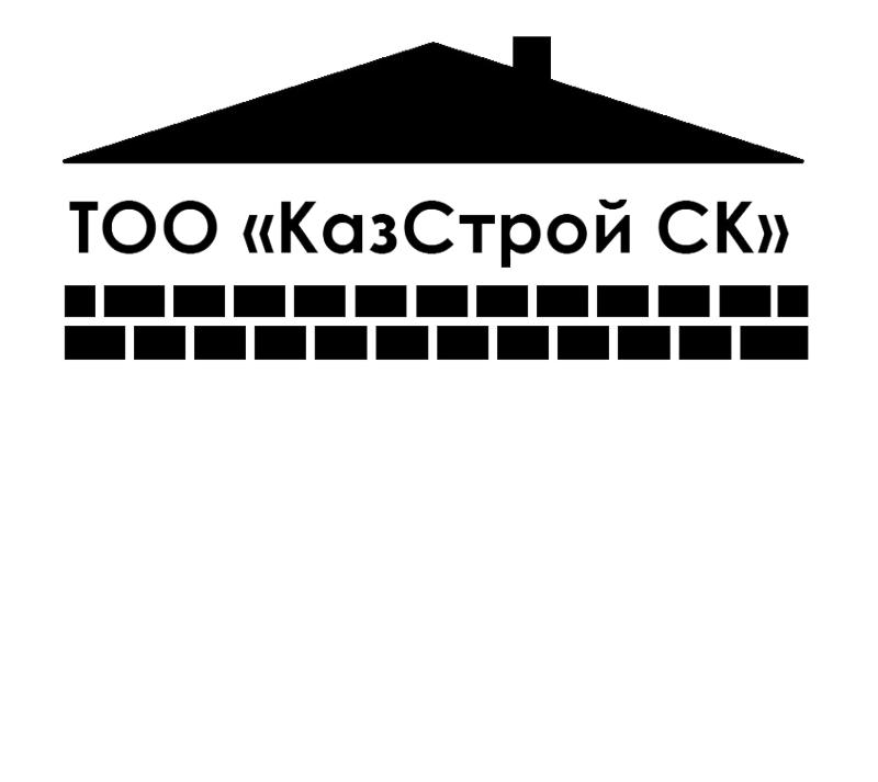 Каз Строй СК, ТОО, Петропавловск