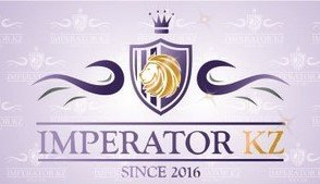 Imperator, Астана