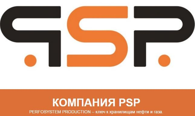 Perfosystem Production, ТОО, Шымкент
