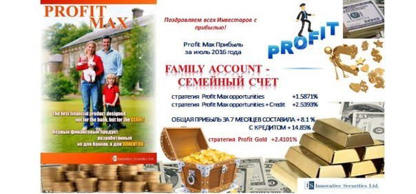 Евросчет Profit Max@Profit Gold Innovative Securities, Алматы