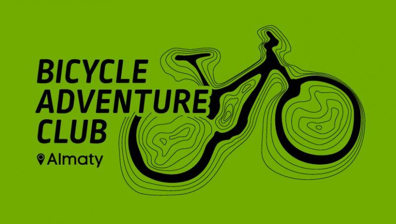 Клуб велосипедных приключений, Алматы