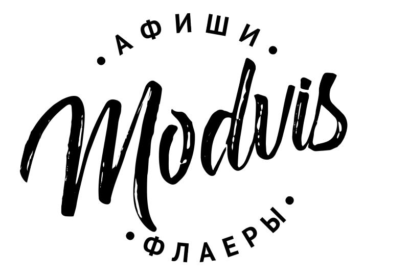 Modvis, Алматы